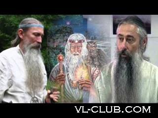 Разъяснение духовной сути Песен птицы Гамаюн. 3-й клубок. (